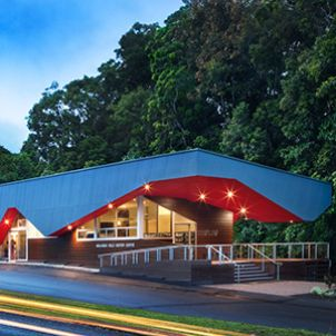 Photo of Malanda Falls Visitor Centre