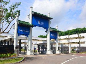 Singapore campus front gates