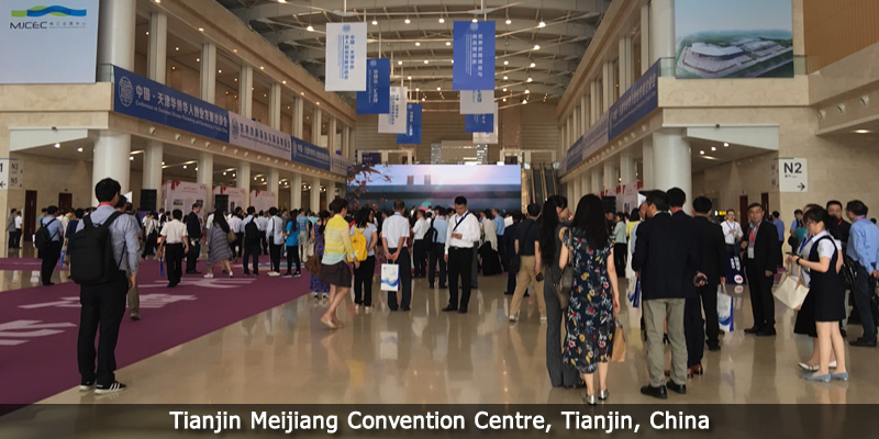 Tianjin Meijian convention centre during confrence.