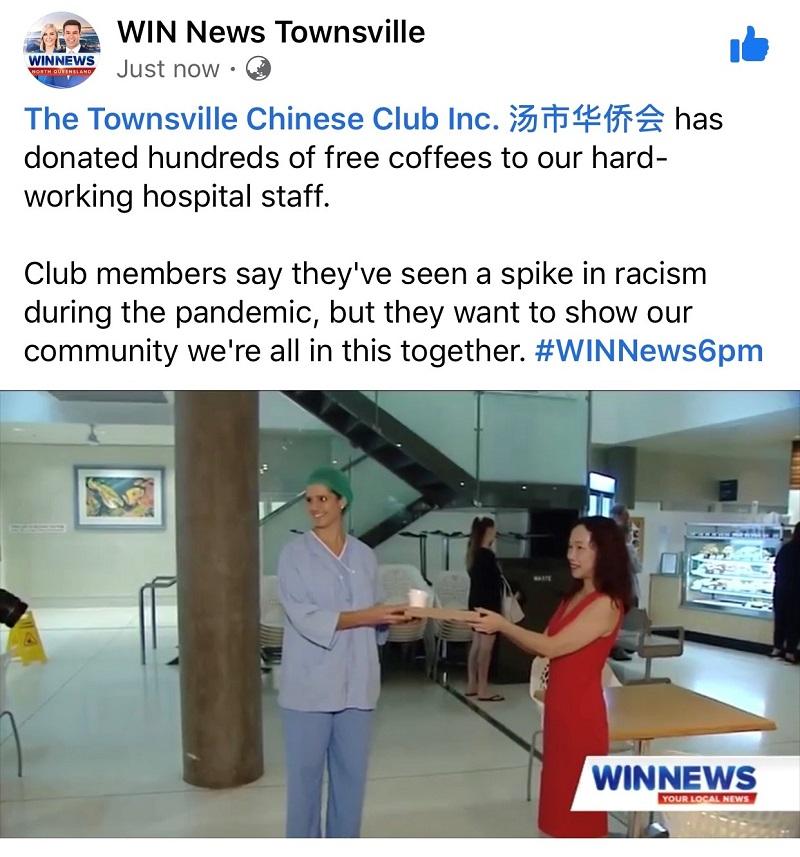 Wendi Li on Win News.